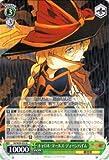 ヴァイスシュヴァルツ キャロル・マールス・ディーンハイム(R)/戦姫絶唱シンフォギアGX(SGW39)/ヴァイス