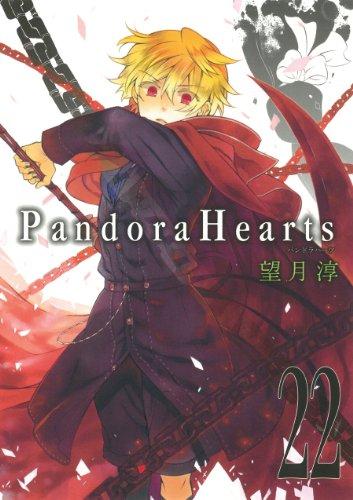 PandoraHeartsの画像 p1_19