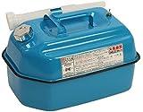 マッキンリー カラーガソリン携行缶20L GM-20-A ブルー