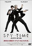SPY TIME-スパイ・タイム- [DVD]