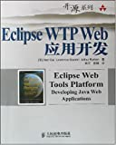 img - for By Naci Dai - Eclipse Web Tools Platform: Java Web Application Development with Eclipse book / textbook / text book