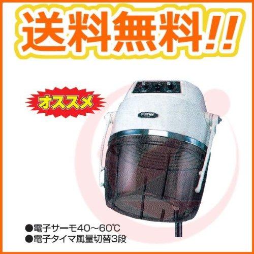 ドライヤー YDAー101 アーム式