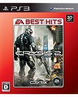 EA BEST HITS クライシス2
