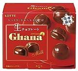 ロッテ ガーナ生チョコレート<ミルク> 64g×6個