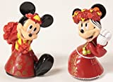 2.5 Tall Chinese traditional wedding outfit Mickey & Minnie Wedding Bride & Groom PVC figurine CUPCAKE CAKE TOPPER / TABLE DECORATION ~ Disney Wedding ~ Hong Kong Disneyland