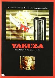 Yakuza [DVD]
