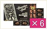 ハワイアンホースト マカダミアナッツチョコ 226g(16粒) Hawaiian Host(ハワイアンホースト) Host Chocolate MACADAMIA 8 OZ