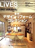 LIVES(???C???Y) 2007/6???? vol.33