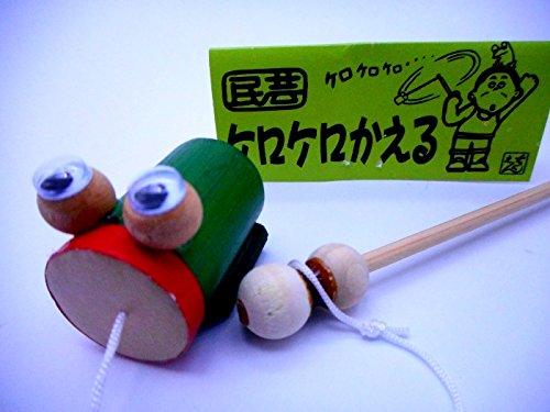 Mingei Kerokero Frog - 1