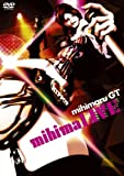 mihimaLIVE 年末ジャンボ宝イヴ'06~mihimagic show [DVD]
