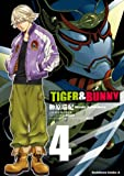 TIGER&BUNNY(4) (角川コミックス・エース)