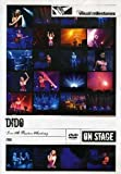 Dido - Live at Brixton Academy [DVD] [2009]