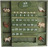 櫻文庫 木の壁掛け 動物 カレンダー レトロ
