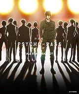 イベントBD「朗読劇 PSYCHO-PASS サイコパス」が11月リリース