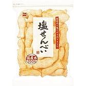 岩塚製菓 塩せんべい 80g×10個