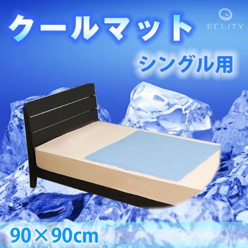 冷却クールジェルマット エコ低反発ジェルパッド  シングル 朝までクールに快眠アイスジェル