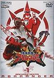 スーパー戦隊シリーズ 爆竜戦隊アバレンジャー Vol.1 [DVD]