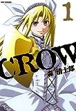 CROW: 1 (REXコミックス)