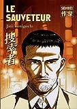 echange, troc Jiro Taniguchi - Le Sauveteur