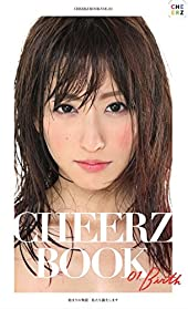 CHEERZ BOOK01