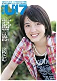 「B.L.T. U−17 Vol.15 Sizzleful Girl」 (TOKYO NEWS MOOK 192号)
