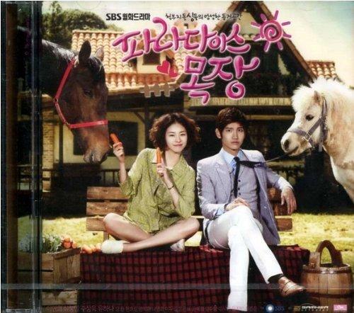 paradise-ranch-original-soundtrack-kor-cd-dbsk-toh