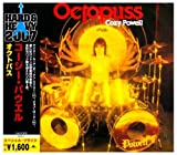 Octopuss by Universal Japan