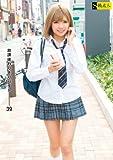 放課後わりきりバイト 39 [DVD][アダルト]