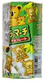 Lotte Koala's March Chocolate Cream Cookies - Travel Size (Japanese Import)