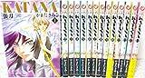 KATANA コミック 1-15巻セット (あすかコミックスDX)