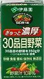 ぎゅっと濃厚30品目野菜 紙125ml 15本