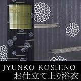 浴衣レディースお仕立て上がりコシノジュンコ黒地縦縞と菊柄【No.76】【EK】