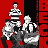 BECK the movie~OFFICIAL INSPIRED BY...