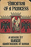 img - for Education of a Princess: A Memoir book / textbook / text book