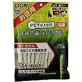 ペットキッス 食後の歯みがきガム 超小型犬用 エコノミーパック 100g 1P