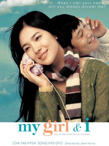 My Girl and I (English Subtitled)