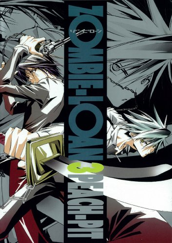 ZOMBIE-LOAN 3 (3) (ガンガンファンタジーコミックス)PEACH-PIT