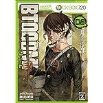 BTOOOM!  8 (バンチコミックス)