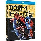Cowboy Bebop: The Complete Series [Blu-ray] ~ Wendee Lee