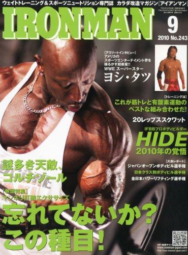 IRONMAN (アイアンマン) 2010年 09月号 [雑誌]
