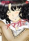アマガミ precious diary 4 (ジェッツコミックス)