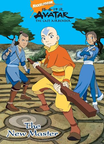 Avatar The Last Airbender Party Supplies