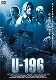 U-196 [DVD]