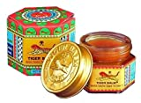 3 x TIGER BALM RED 18g 100% GENUINE *** 3 for the price of 2*** FREE U.K POST*** MUSCLE PAIN RELIEF, HEADACHES, JOINT PAIN TIGER BALM OINTMENT