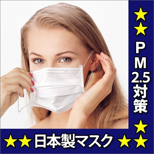 ブリッジメディカル ドクターマスク(メディカルマスク) Sホワイト 50枚入 日本製マスク