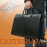 va-tirier164501-ike カステルバジャック〔トリエ〕ビジネスバッグヌメ革2本手 (A4サイズ対応)レディース本革ブリーフケース