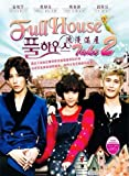 Full House - Take 2 (4 DVDs)