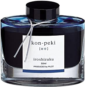 Pilot Iroshizuku Bottled Fountain Pen Ink, Kon-Peki, Deep Blue, Turquoise Blue (69212)