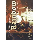 "Live In Japanvon ""Ritchie Blackmore"""