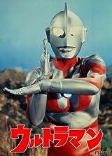 HDリマスター版「ウルトラマン」BD-BOX全3巻が7月から発売!